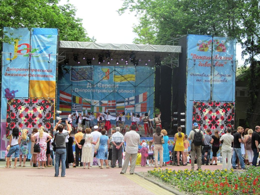concert-in-park-shevchenko-2