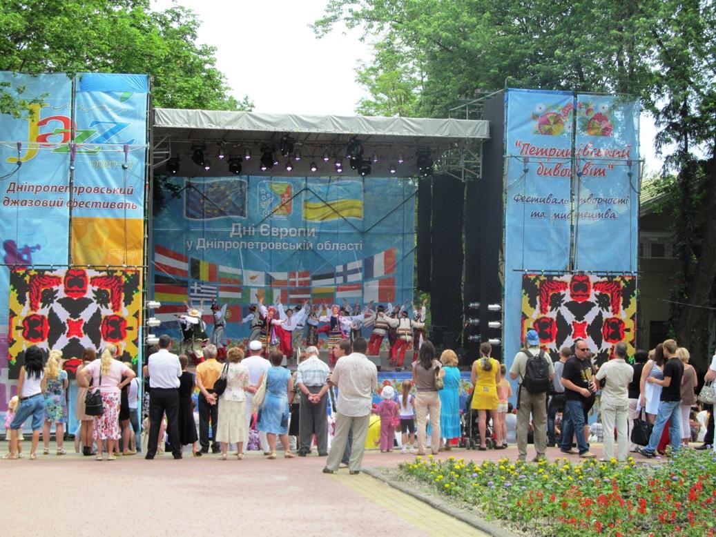 concert-in-park-shevchenko