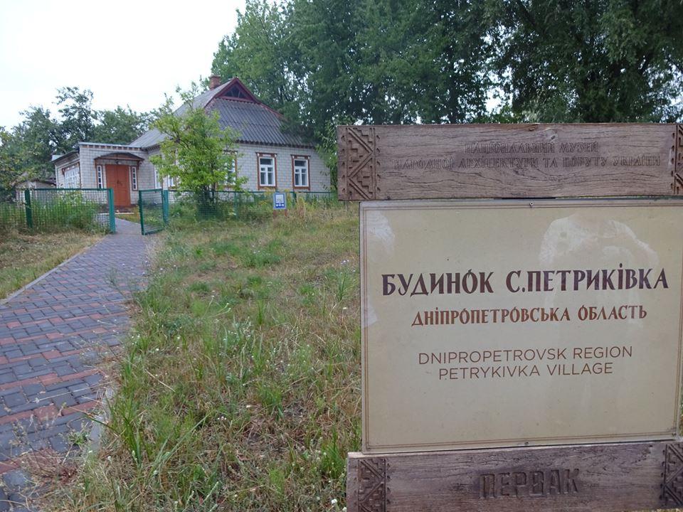 dnipro region