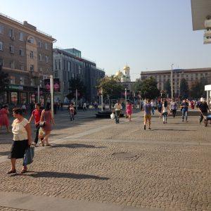 dnipro-walk